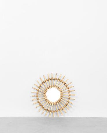 miroir soleil rotin beige taupe 902207742a07 pimkie. Black Bedroom Furniture Sets. Home Design Ideas