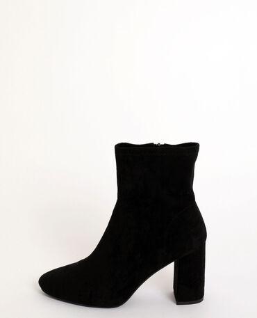 Chaussures femme | Pimkie