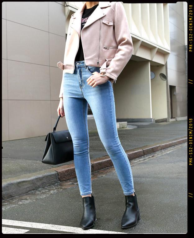 Le skinny high waist